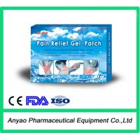 Buy cheap Natural herbal cooling pain relief gel patch from wholesalers