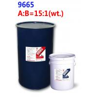 Buy cheap Two component silicone sealant construction adhesive 9665  for insulating glass sealing from wholesalers
