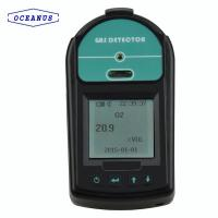 Buy cheap OC-904 Portable  Arsenic Hydride AsH3 gas detector with the measuring range of 0~20ppm product