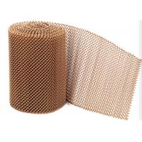 Buy cheap Golden Color Aluminum Metal Mesh Drapery For Decorating Fireplace Mesh Curtain from wholesalers