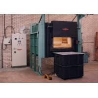 Buy cheap heat treatment furnace:fuel-gas brightening hood type annealing furnace from wholesalers