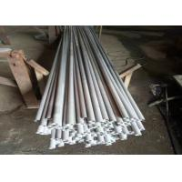 Buy cheap Flexible Stainless Steel Coil Tubing , High Pressure Coiled Metal Tubing For Bend from wholesalers