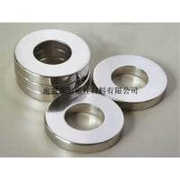 Buy cheap Ring NdFeB Magnet from wholesalers