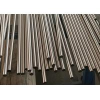 Buy cheap Hot Forged Nimonic Alloy 80A Round Pipe Temperature Below 815°C For Springs product