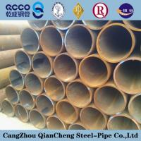 Buy cheap API 5L Gr.B X42,X46,X52,X60,X65 Carbon Seamless Steel Line Pipe product