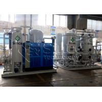 Buy cheap High Purity Pressure Swing Adsorption Nitrogen Generator With Nitrogen Buffer System from wholesalers