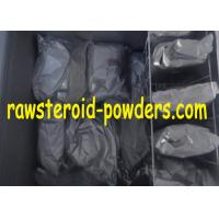 Buy cheap Primobolan Depot Cutting Cycle Steroids For Rapid Muscle / Strength Gains from wholesalers