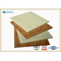 Buy cheap Bamboo Grain Imitation Aluminium Partition Panel , Custom Aluminum Panels from wholesalers