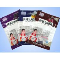 Buy cheap Custom Printed Flexible Packaging Pouches , Plastic Snack Food Package Bags from wholesalers