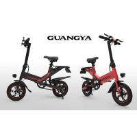 Buy cheap 400W Generator Power Small Folding Electric Bike 14'' Super 15 Degree Climbing Ability product