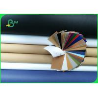 Buy cheap 0.55mm Tear Resistant Washed Kraft Liner Paper 150cm x 110 m For Wallets from wholesalers