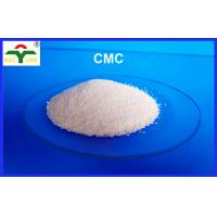 Buy cheap Anti-Redeposition Agent Sodium Carboxymethyl Cellulose Detergent  CMC from wholesalers