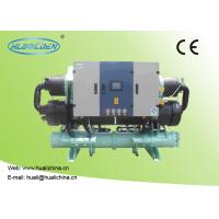 Buy cheap Water Cooled Chiller Screw-type Printed Heat Recovery High Efficient CE Certificate from wholesalers