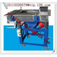 Buy cheap Hot sale Low cost plastic oscillating screens / vibrating screen from wholesalers