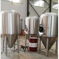 Buy cheap 600L craft beer fermenting vessel from wholesalers