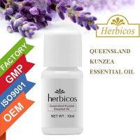 Buy cheap 10ml Queensland Kunzea Perfume Still Essential Oils For All Skin from wholesalers