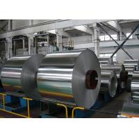 Buy cheap 1100 1050 1070 Aluminum Sheet Coil 200-800mm Width Corrosion Resistant from wholesalers