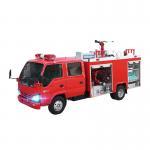 Buy cheap ISUZU 2000L Fire Truck Parts Water Tank Fire Truck Horsepower < 150hp from wholesalers
