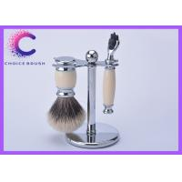 Buy cheap Men's luxury shave set with stand , brush , razor and also can with soap bowl from wholesalers