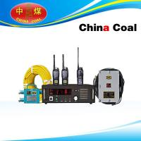Buy cheap KTL111 People and vehicles leakage communication system product
