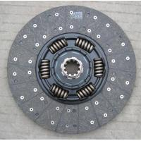 Buy cheap release bearing/ clutch disc/ clutch pressure plate/ for JAC/FOTON/DONGFENG/JINBEI/JMC product