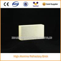 Buy cheap Hot-sell High Alumina Refractory Bricks With High Refractoriness Used In Industrial Furnace from wholesalers