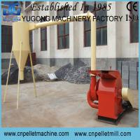 Buy cheap Henan Yugong high efficiency wood sawdust hammer crusher product