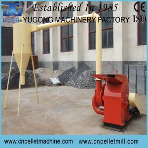 Buy cheap Henan Yugong high efficiency wood sawdust hammer crusher product
