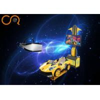 Buy cheap Kids Virtual Reality Equipment / Vr Car Games For Shopping Mall , 135*55*158 Size from wholesalers