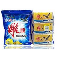 Buy cheap Liquid Detergent Powder from wholesalers