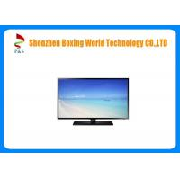 Buy cheap LED TV TFT LCD Display Polarizer Film New Cutting 12-85 Inch 0/45/90/135 Degree from wholesalers