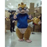 Buy cheap Water-repellent squirrel chipmunk mascot animal costumes for kids from wholesalers