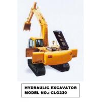 Buy cheap EXCAVATOR (CLG230) from wholesalers