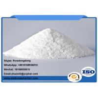 Buy cheap 99% Purity Pharma Raw Materials Prednisolone for Antiallergic Drugs CAS 50-24-8 from wholesalers