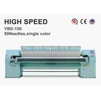 Buy cheap 25 Heads 900 RPM Speed Computerized Quilting Sewing Machines With Embroidery Function from wholesalers