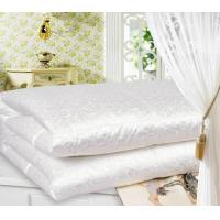 Buy cheap Jacquad Baffle Box Goose Down Comforter/Quilt/Duvet from wholesalers