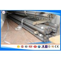 Buy cheap Hot Rolled / Forged Tool Steel Bar  ASTM D2 / 1.2379 / SKD11 / DC-11 Cold Work Steel from wholesalers