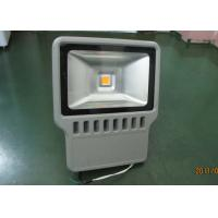 Buy cheap Waterproof LED Flood Light Outdoor product
