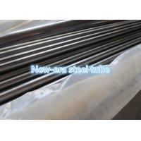 Buy cheap Cold Rolled Precision Seamless Steel Tube With Bright Surface 6 - 88mm OD Size from wholesalers