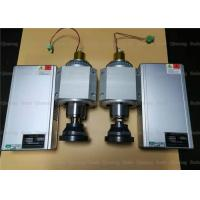 Buy cheap 2500 W Ultrasonic Rotary Wheel Welding High Power For Mask Belt Joining from wholesalers