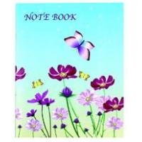 Buy cheap Exercise Book (208) product