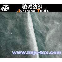 Buy cheap New fabric shimmering mirco no invert fabric compound with nonwoven fabric back from wholesalers