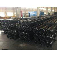 Buy cheap Rock Mining Hot Rolling Ditch Witch Boring Rods With Consistent Concentricity from wholesalers