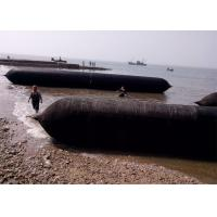 Buy cheap Nature Rubber Marine Salvage Airbags Over 5.5mm Thickness 10 Years Long Lifetime from wholesalers