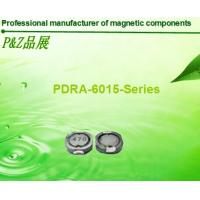 Buy cheap PDRA6015 Series 1.0μH~1000μH low resistance, competitive price, high quality elliptical SMD power inductor from wholesalers
