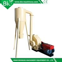 Buy cheap hammer mill for sale from wholesalers