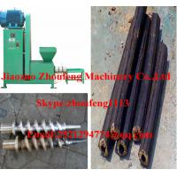 Buy cheap rice husk briquette making machine for charcoal use / sawdust briquette making machine    (skype:zhoufeng1113) from wholesalers