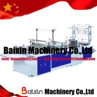 Buy cheap Side Sealing OPP/ BOPP Bag Making Machine from wholesalers