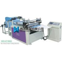 Buy cheap 30 Sets Knives Non Woven Fabric Cutting Machine For Frabic Scrap Cloth from wholesalers