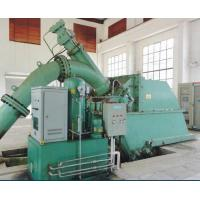 Buy cheap Pelton Turbine Generator from wholesalers